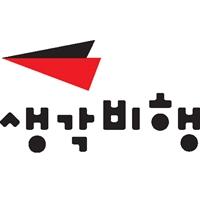 생각비행-로고