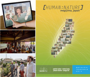 human-nature-project-collage
