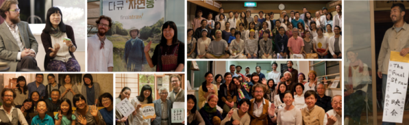 Images from the Final Straw Japan and Korea Screening Tours